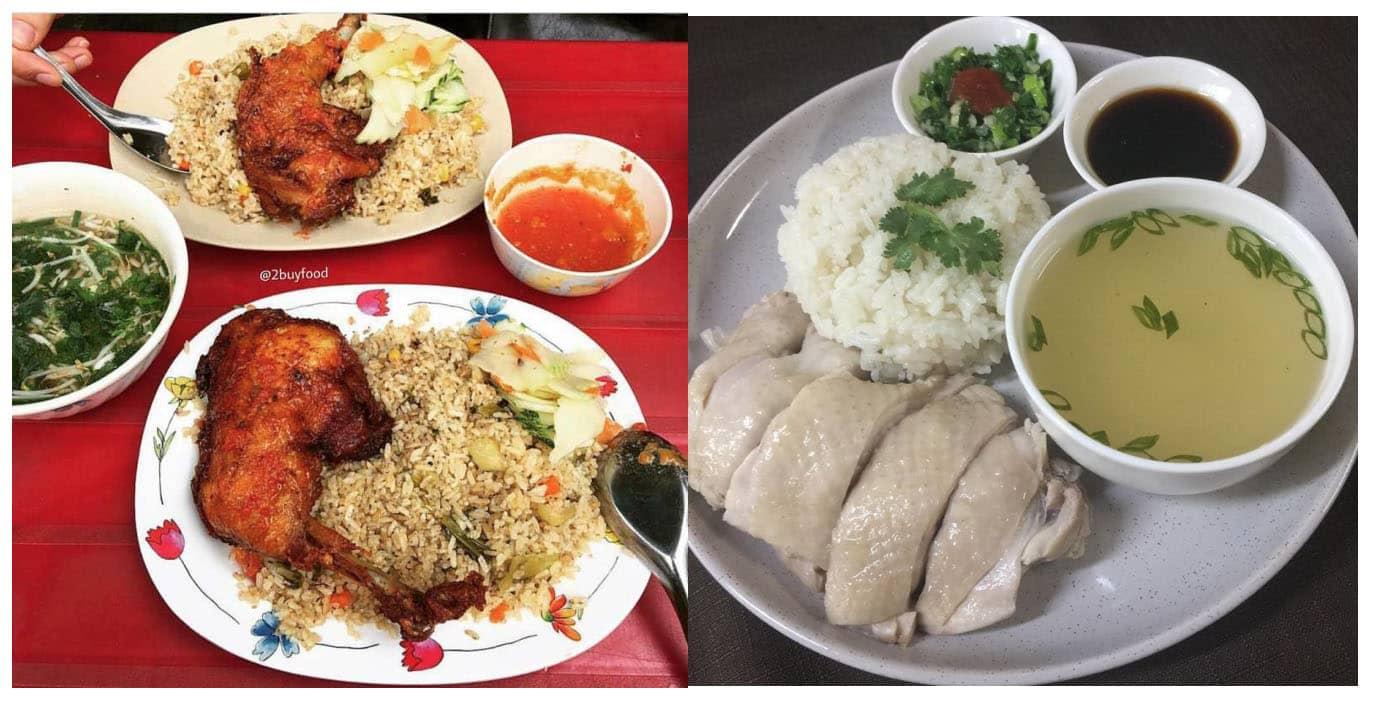 Cơm gà xối mỡ Lâm Hà